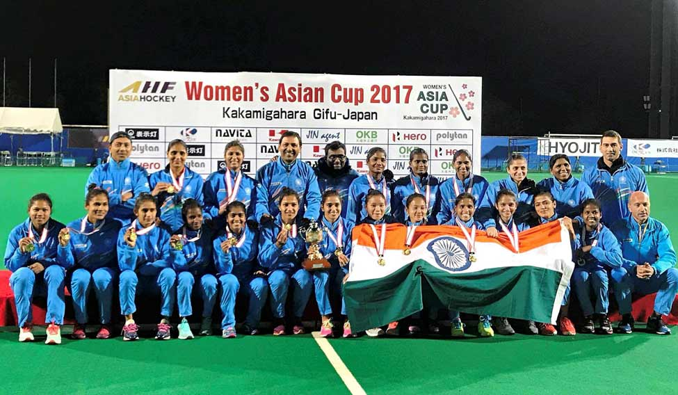 Indian Women Hockey Team Achievements