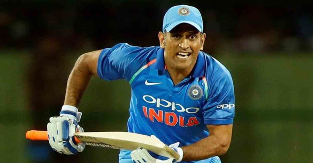 MS Dhoni Made Most Runs in an Innings as a Wicket-keeper