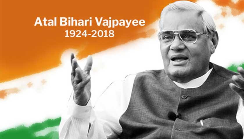 A Tribute to Sports Enthusiast Atal Bihari Vajpayee