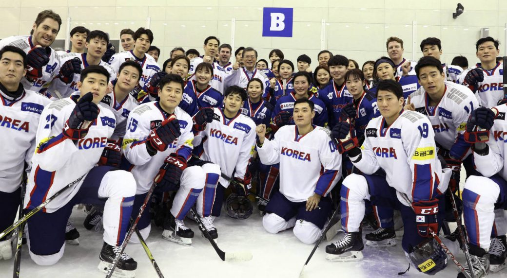south korea hockey team