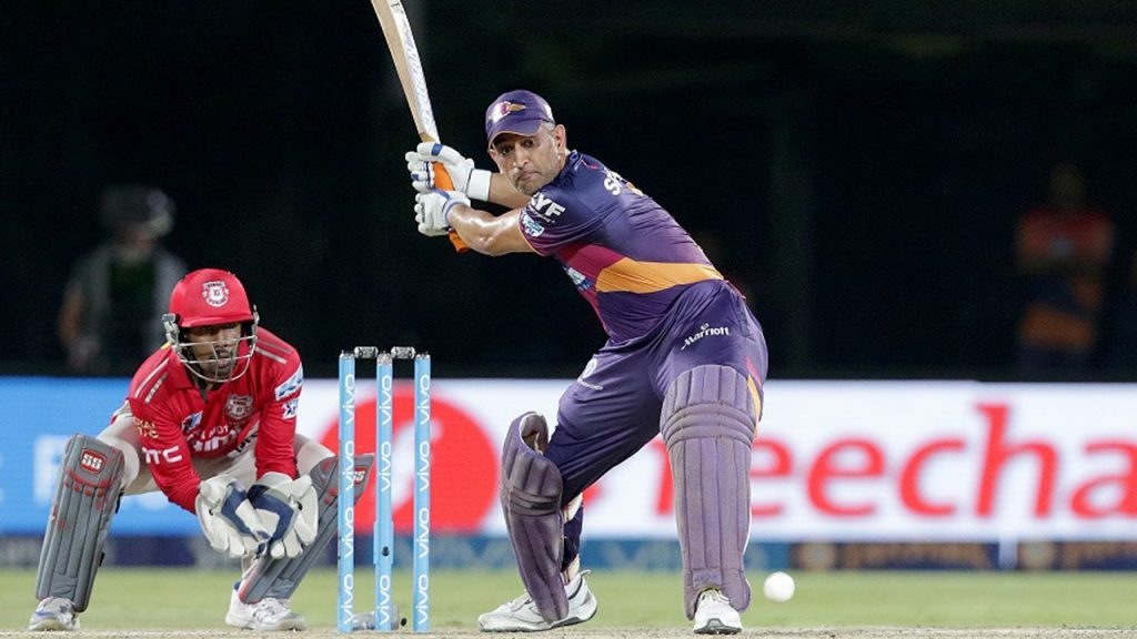 MS Dhoni Innings in IPL Against KXIP