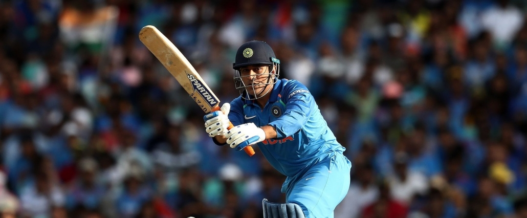 Dhoni Best Captain