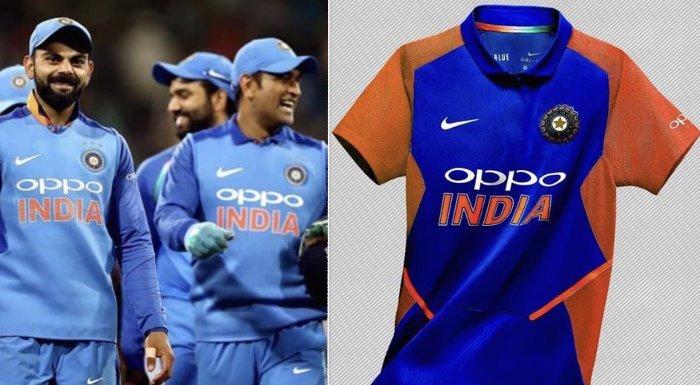 Indian Team Orange Jersey