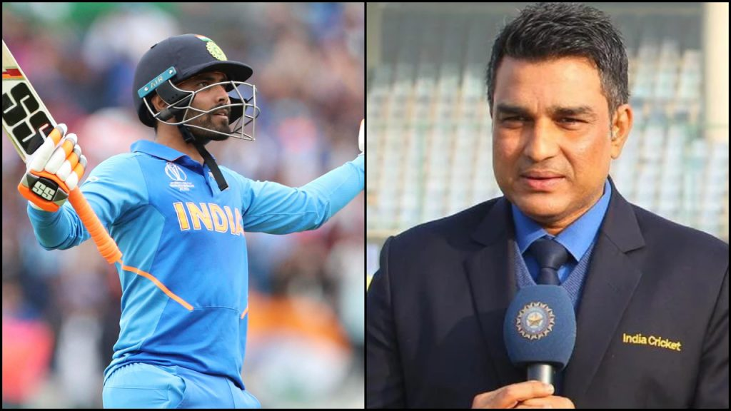 Sanjay Manjrekar Praises Jadeja