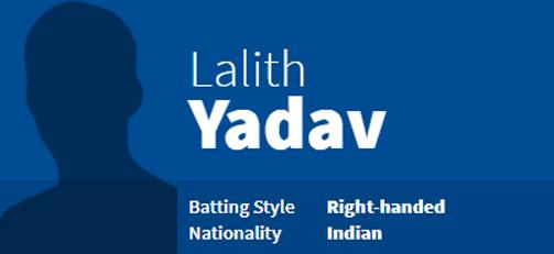 Lalith Yadav