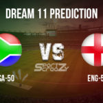 SA-50 vs ENG-50 Dream11 Prediction, Live Score & South Africa Over-50 Vs England Over-50s Dream11 Team: Over-50s World Cup 2020