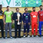 Pakistan Super League Called Off Due To Corona Outbreak