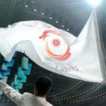 3rd Asian Youth Games to start in November next year