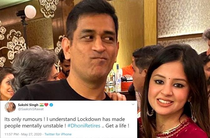 Sakshi Dhoni lashes out after #DhoniRetires trends on twitter, later deletes tweet