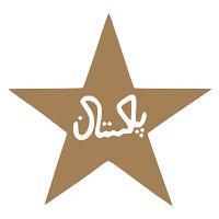 pcb-logo-2